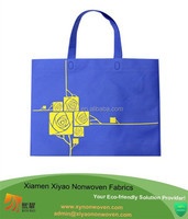 Small Non-woven Reusable Kids Carrying/ Shopping/Grocery Tote Bag for Wedding Favor/Gift /Party nonwoven fabric