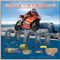 motorcycle high quality tube natural rubber inner tube tyre made In China 2.50-18 used truck tires