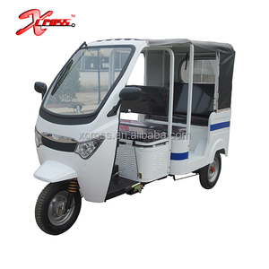 150cc Motor Engine 150cc Passenger Tricycle Motorcycle 150cc Three Wheel bicycle 150cc Trike Tuk Tuk For Sale XPA150A