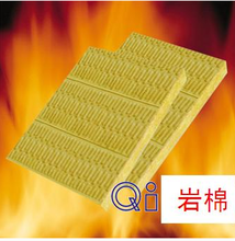 Best Price Soundproof Fire proof Thermal Insulation Board for Curtain Wall Building Material