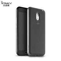 ipaky brand alibaba china bumper case cover for meizu m2 note case