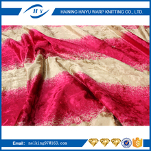China Supplier High Quality 100 Polyester Curtain Velvet Fabric /Italian Velvet Fabric Made In China