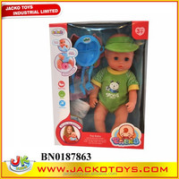 Lovely Baby toy 16inch baby doll pee boy doll
