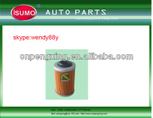 car oil filter/aut oil filter/good quality oill filter 12593333 25177917 for GENERAL MOTORS