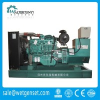 china 550kw YC6TD840L-D20 electric motor air water generator