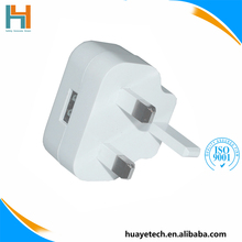 sun charger manufacturer made USB wall charger with UK plugs hot sale in hongkong