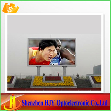 New design p10 outdoor led billboard price