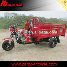 2013 new China tricycle &peru motorcycle 250cc air cooled engine