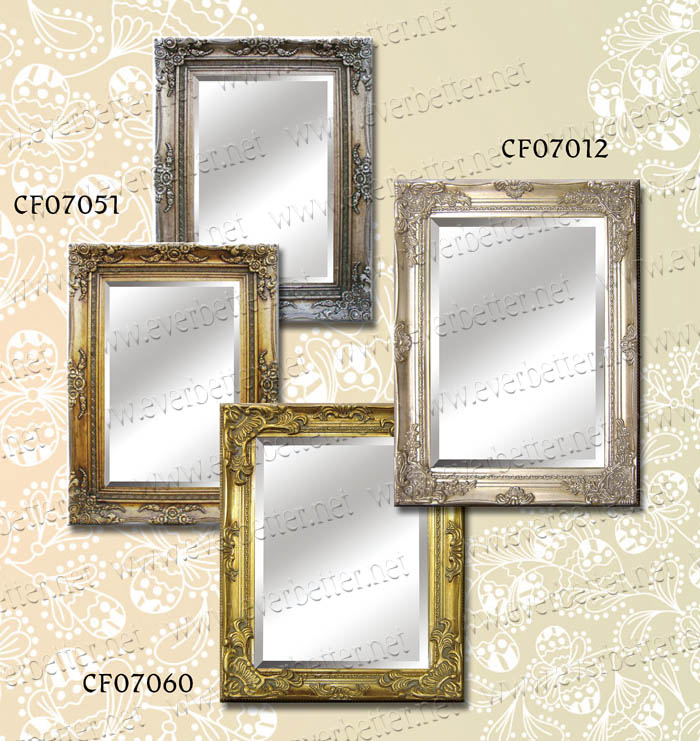 islamic decorative mirror frame