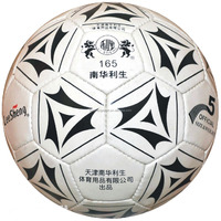 Hand sewing High quality PVC leather soccer ball