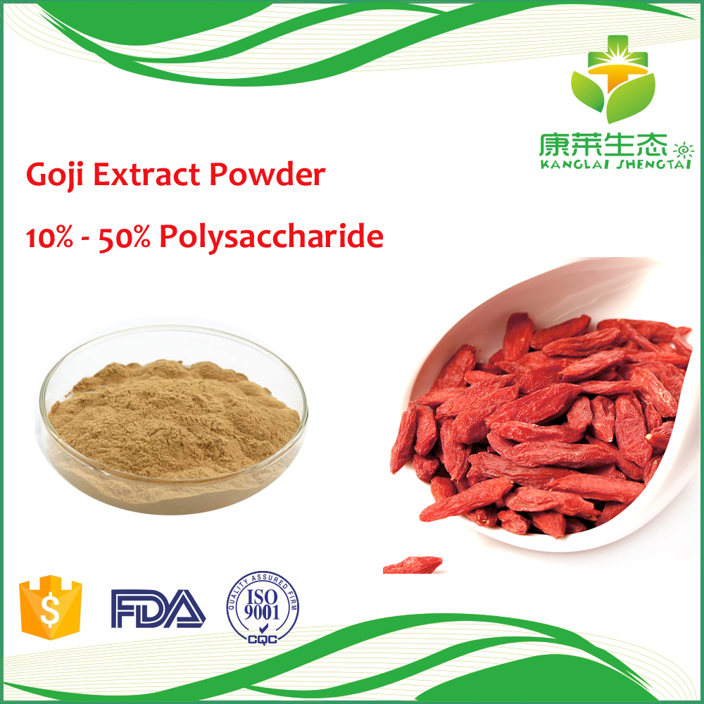 Professional Manufacture supply Wolfberry goji Extract Powder 10-20g free sample