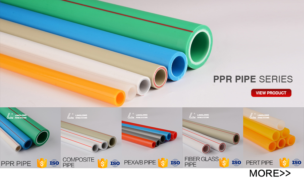Water Supply PPR-AL-PE/PPR/PERT/PEX Composite Pipe