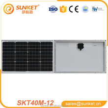 factrory wholesale 12v 40w solar panel with integrated battery outlet