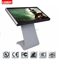 China supplier for bank totem touch screen kiosk network all in one
