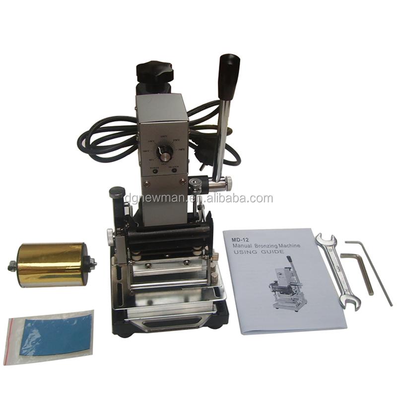 hydrographic printing machine