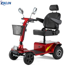 500W mobility electric scooter four wheels electric scooter for old disabled people