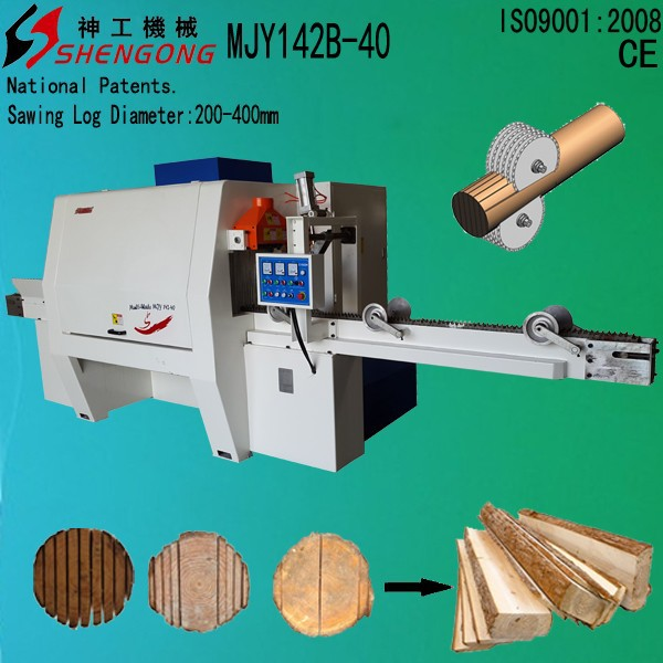 Shengong log rip saw, sawing log diameter 200-400mm