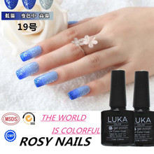 Factory Easy Soak Off UV Nails Temperature Mood Changing Colors Gel Polish