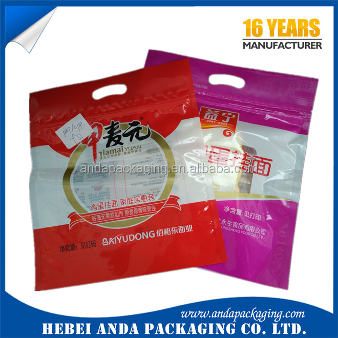 BOPP/CPP laminated film for instant noodle plastic packaging/spaghetti pasta packaging