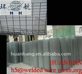 Galvanized Welded Wire Mesh (huanhang factory)