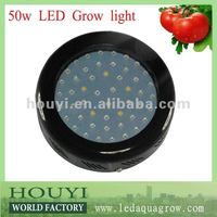 promotional price 50w 120w 90w ufo black star led grow light for best flowering and fruiting with full spectrum