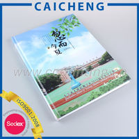 chinese design monthly calendar 2013