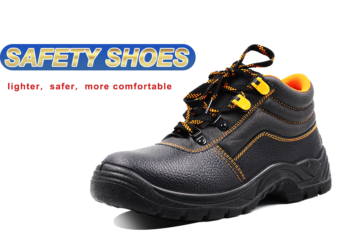 Chongqing Gubo Industrial Co Ltd Safety Shoes Safety Equipments
