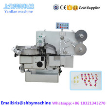 Shanghai YB-600S Automatic candy packing machine for double twist