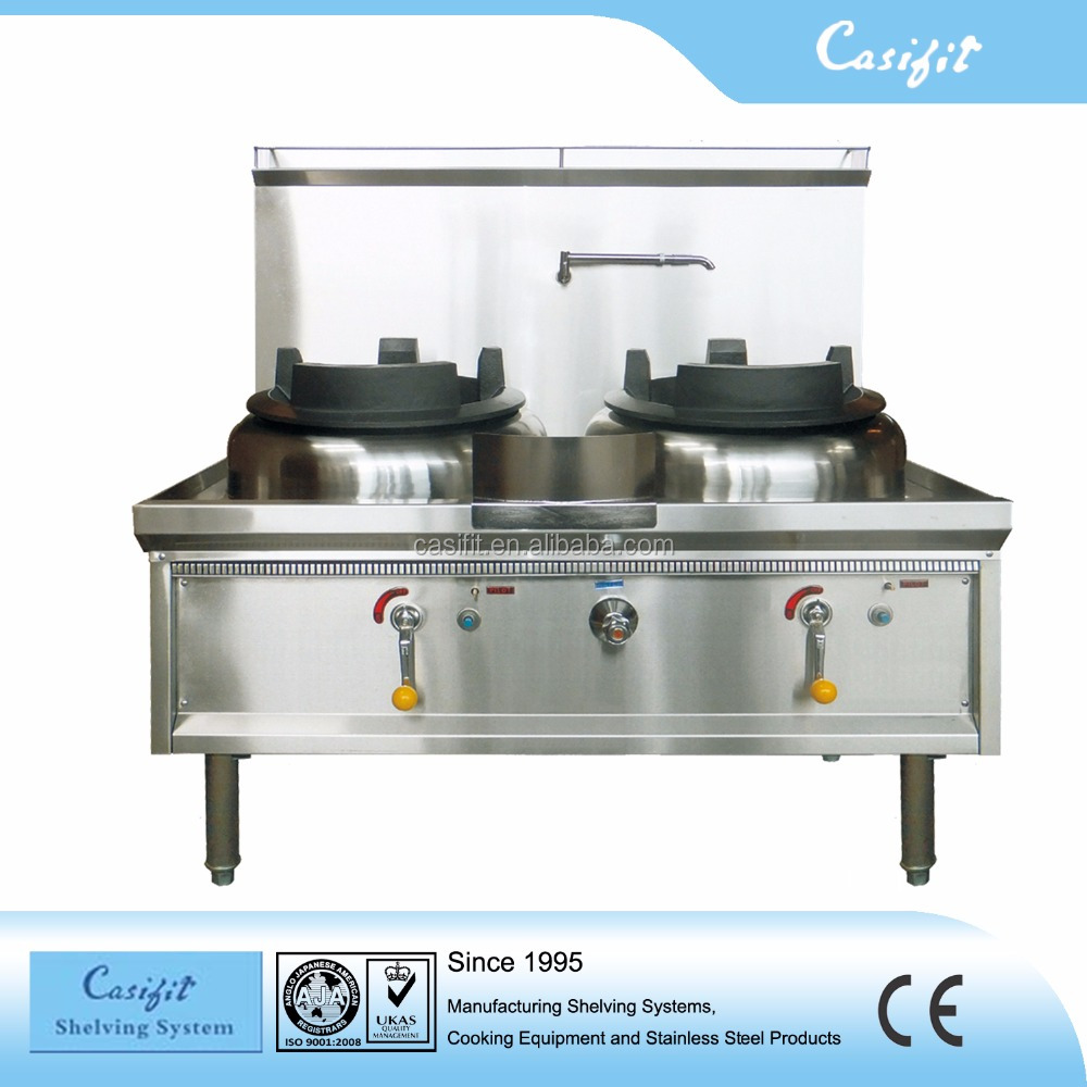 chinese gas wok range double burners for sales