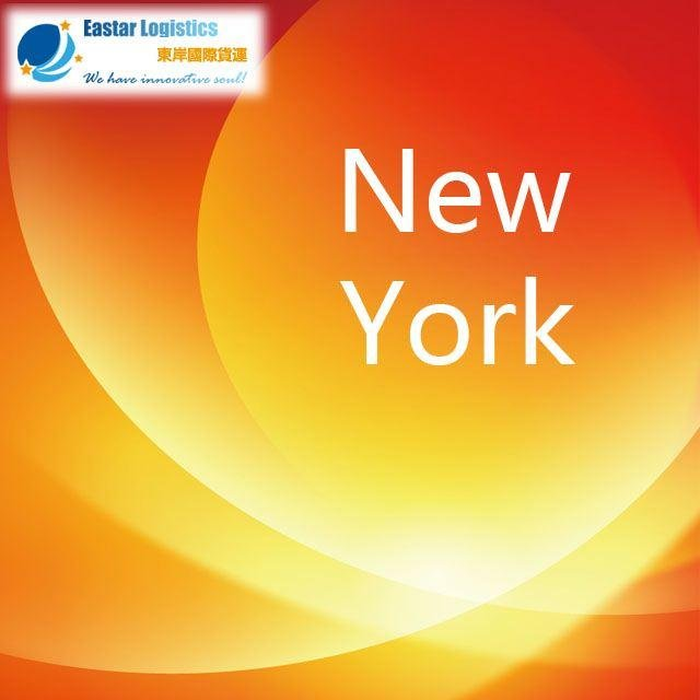 New York Customs Clearance