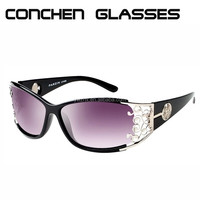 New Fashion Retro Vintage Style Women's Sunglasses