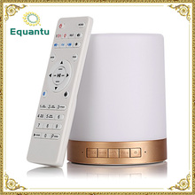Emergency light function quran table lamp mini bluetooth speaker