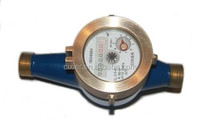 Smart Water Meter for 15mm dry type