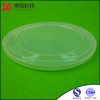 food grade clear plastic lid for can food