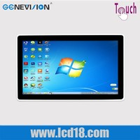 Shenzhen industrial 42 inch touch screen all in one computer