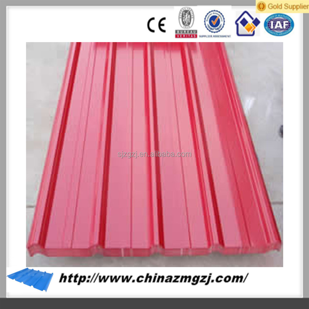 Low price metal building materials pre painted corrugated for Low cost roofing materials