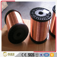 0.10mm ultra-thin Brass wire / copper wire with certificate ISO