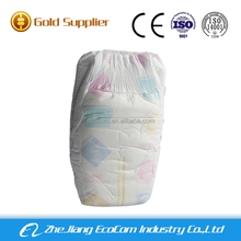 Chinese Factory high absorption disposable baby diapers