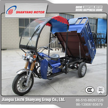 Hot Chinese 200cc three wheel motorcycle lifan tricycle 2017 hot selling wholesale tricycle price three wheeler