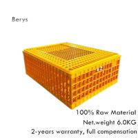 Livestock plastic layer transport box chicken cage poultry farm, small animal farm equipment