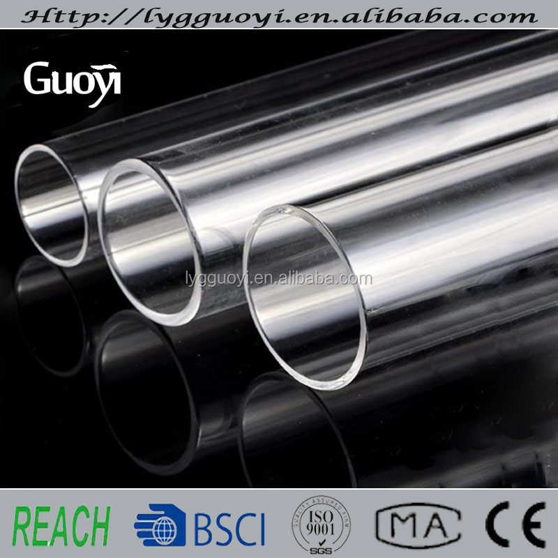 Low price Cheapest manufacturer uv stop quartz glass tube