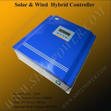 24V 48V 1KW wind solar charge hybrid controller with LCD Display