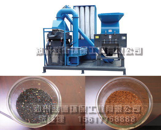 new performance copper wire shredder recycling separator machine