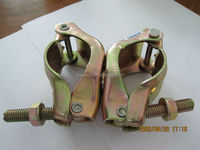 Drop Forged Scaffold Clips/Kumkang Scaffolding Clamps