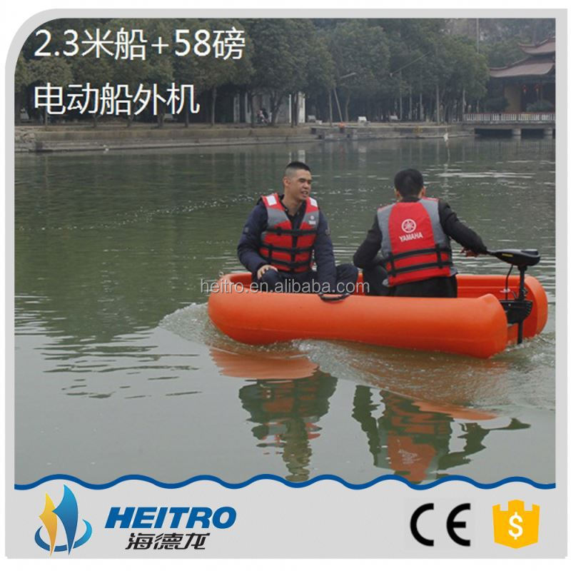 Durable Pontoons Boat