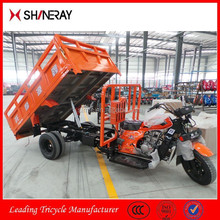 China Manufacturer Hot New Products For 2015 250Cc Three Wheel Motorcycle/250 Cc Tricycle/Double Wheel Tricycle