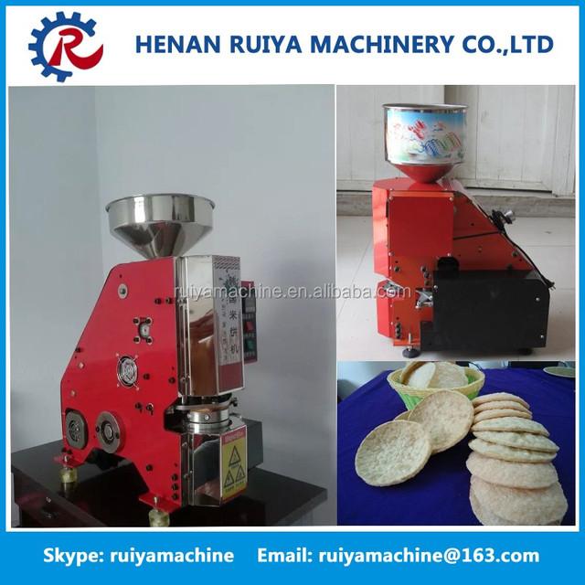Hot Sale Crispy Snack Food Korea Rice Cake Machine/Popped Rice Cake Machine