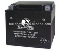 high performance agm three wheel motorcycle battery 12v 18ah