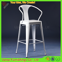 (SP-MC040) Restaurant cafe bar industrial metal armrest bar chair