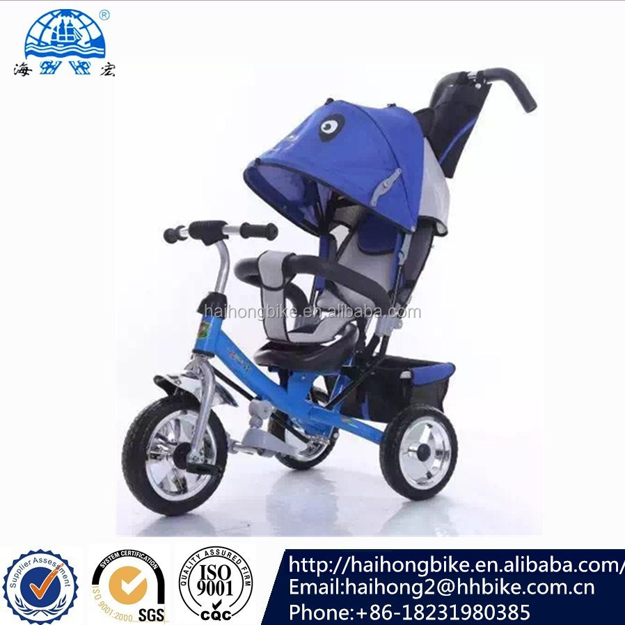 high quality baby stroller/three wheel baby carrier,baby tricycle made in China